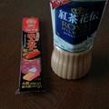 Photos: 1月24日_間食