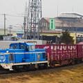 写真: 八戸臨海鉄道