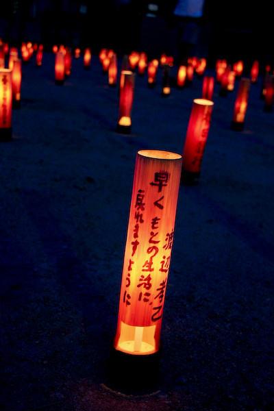 鎮魂の竹灯り-6