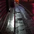 Photos: 冷たい雨の帰路