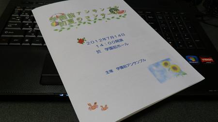 P7150885