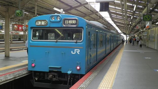 PA014798