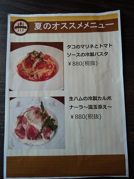 元祖 壁の穴 溝の口店@溝の口(神奈川)