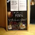 Photos: 無化調らーめん 阿闍梨@渋谷(東京)