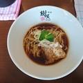 Photos: 麺創 樹咲@武蔵中原(神奈川)