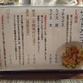 Photos: らぁ麺やまぐち 辣式@東陽町(東京)