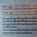 永斗麺 神南店@渋谷(東京)