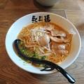 写真: 永斗麺 神南店@渋谷(東京)