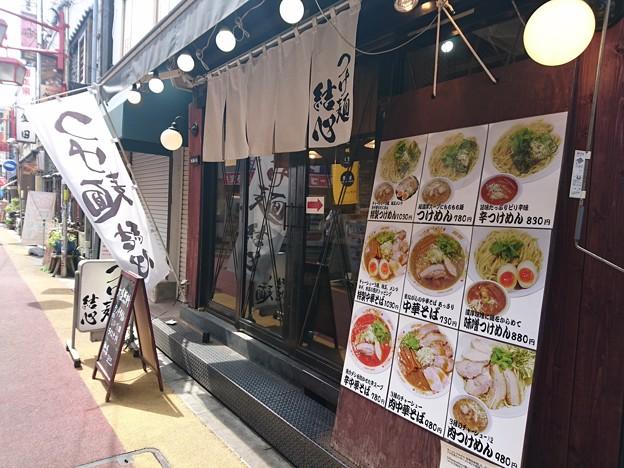 Photos: つけ麺 結心@自由が丘(東京)