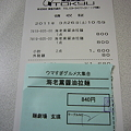 Photos: 麺劇場 玄瑛@東急東横店催事(東京)