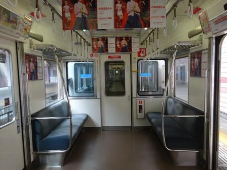 62N-車端部1