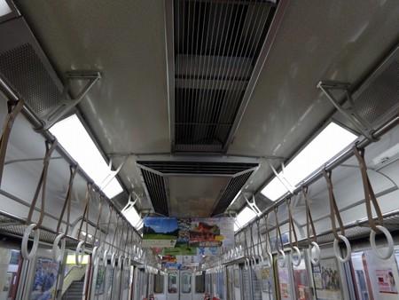 101-天井