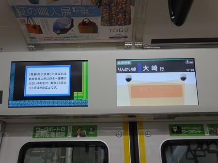 E23370-LCD