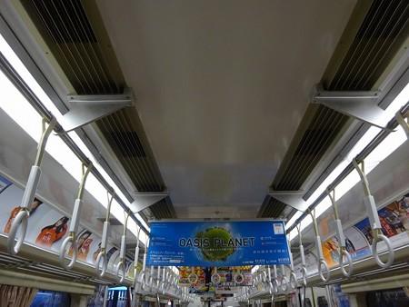 kq20-天井