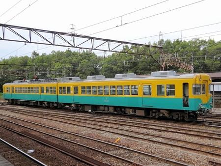 TRR10043