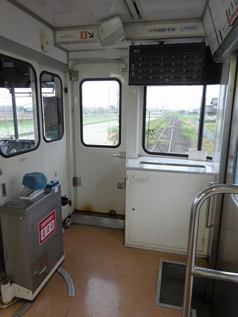 t516-車端部2
