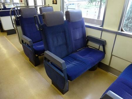 P0-座席(転換)