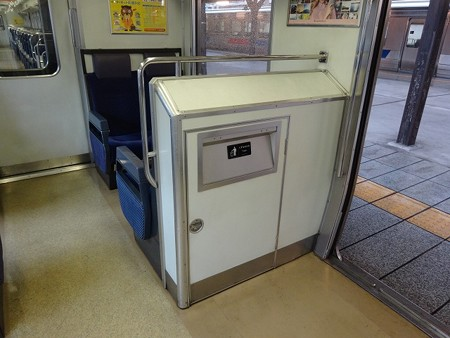 P0-ゴミ箱