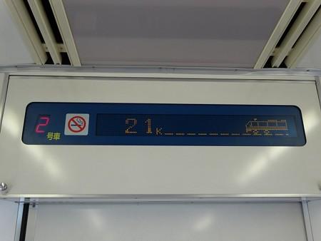 10-LED2