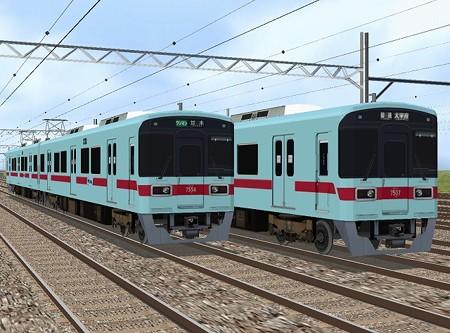 NS7000-7050