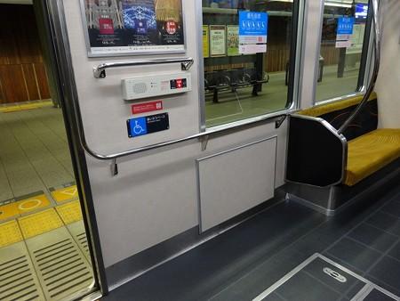 60N-車椅子スペース