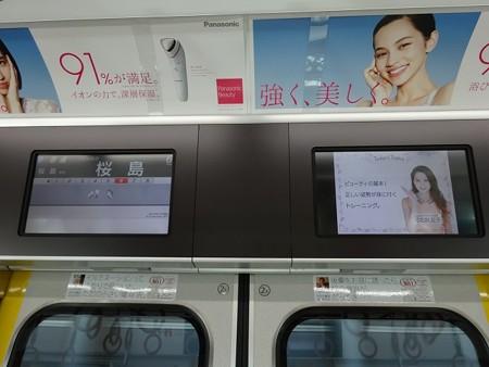 323-LCD2