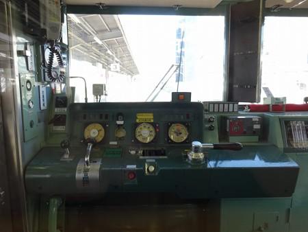 2050N-運転台