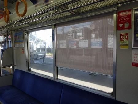 2050N-窓