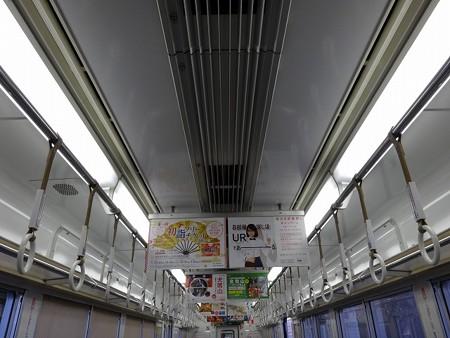 20-天井