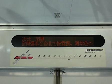 ms70-LED2