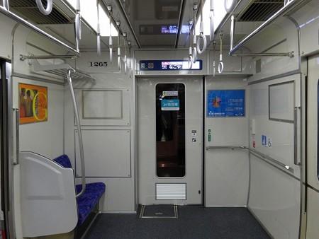 20N-車端部3