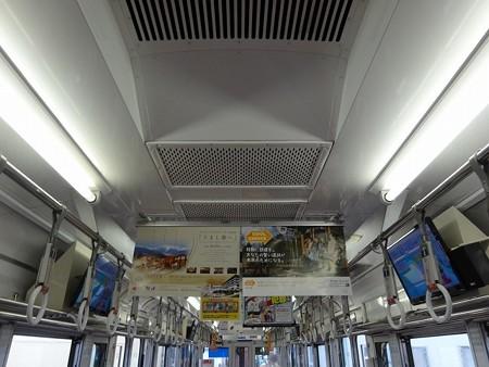 alm30-天井