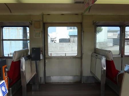 TRR1003-扉