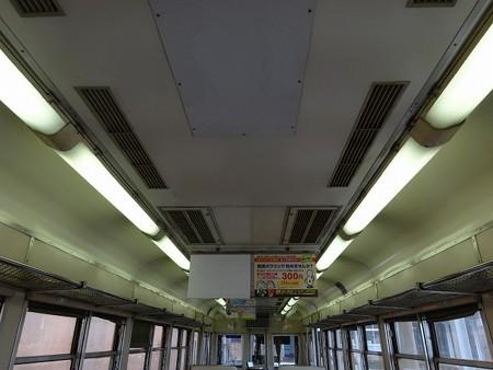 TRR1472-天井