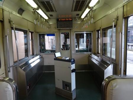 TRR1472-乗務員室仕切2