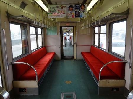 TRR1472-車端部