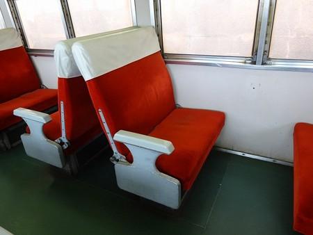 TRR1472-座席転換