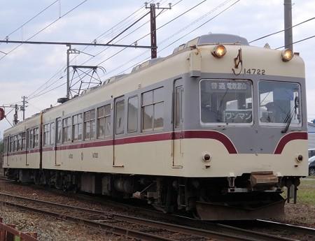 TRR14722