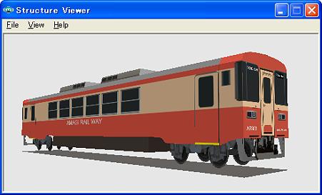 Amagi300_JNRDC2
