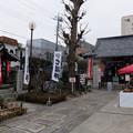 Photos: 伝法院(八王子市)
