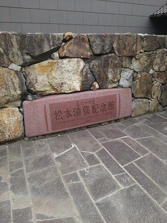 小倉城近辺2
