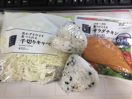 20160915昼食
