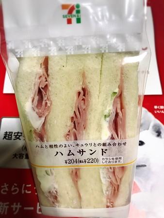 20160919朝食