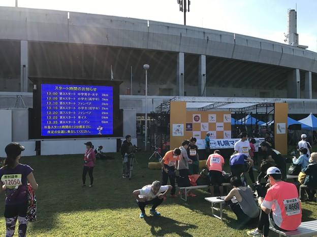 写真: 札幌マラソン