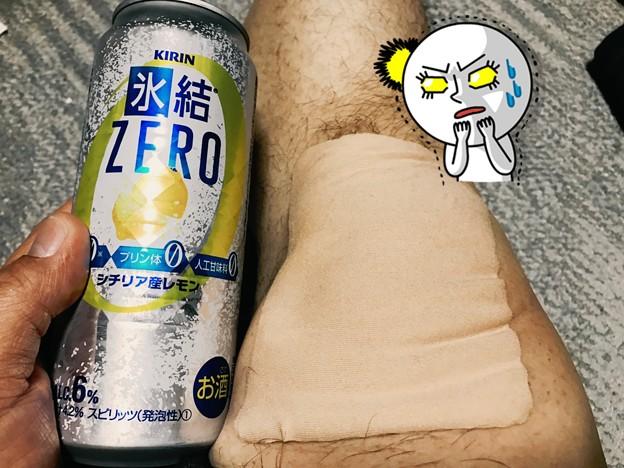 写真: 膝故障