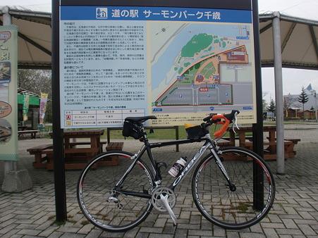 20110522道の駅サーモンパーク千歳