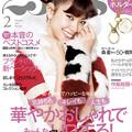 Photos: ヴァンサンカン 2ちゃんねる 2ch 25ans 2017年 2月号