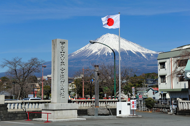 写真: 富士山と国旗