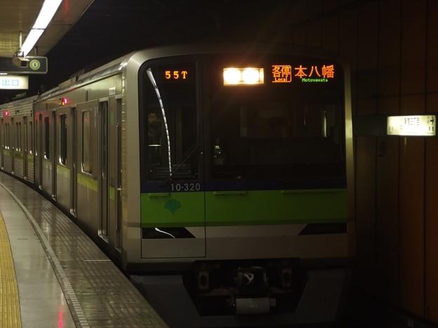 P5113025