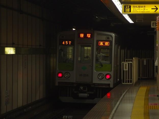 都営新宿線小川町駅3番線 都営10-250F各停笹塚行き後方よし